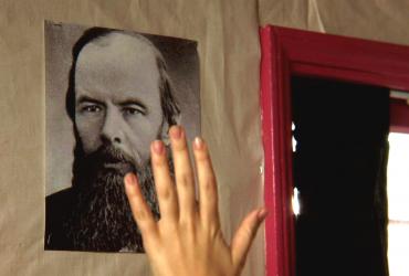 Natasha's hand above Dost.'s picture