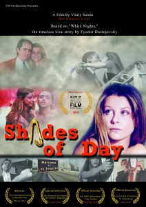 SHADES--FRONT-GREY-2015-5 laurels