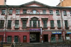 Dom-Rogozhina-na-Gorokhovoy