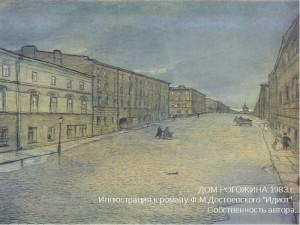 Dom-Rogozhina-na-Gorokhovoy-4
