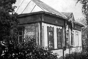 House in Darovbe, where Dostoevsky spent his childhood summers, 1831-36. Source: Grossman, Leonid Petrovich