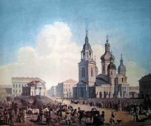 St. Petersburg, 19th century