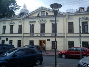 Place of Birth - Kuznechniy Pereulok-6.2014