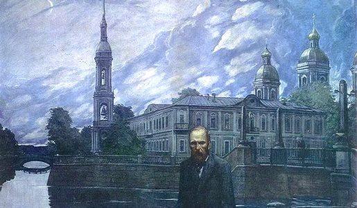 Dostoyevsky - picture-3