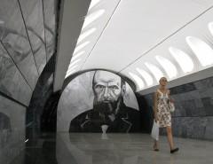 Dostoyevsky - metro station -