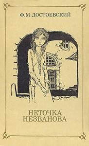 Netochkacover