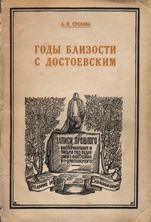 pOLINA - bOOK
