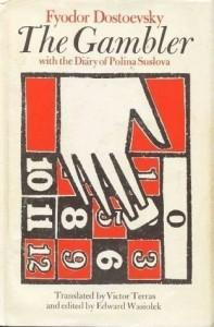 polina4