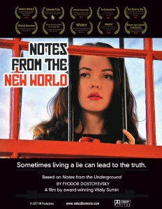 The Notes Poster with Sonia (Natasha) - 2017